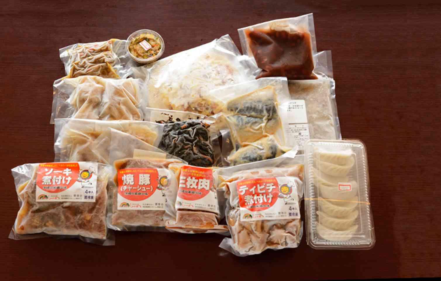 「中食」用のお惣菜