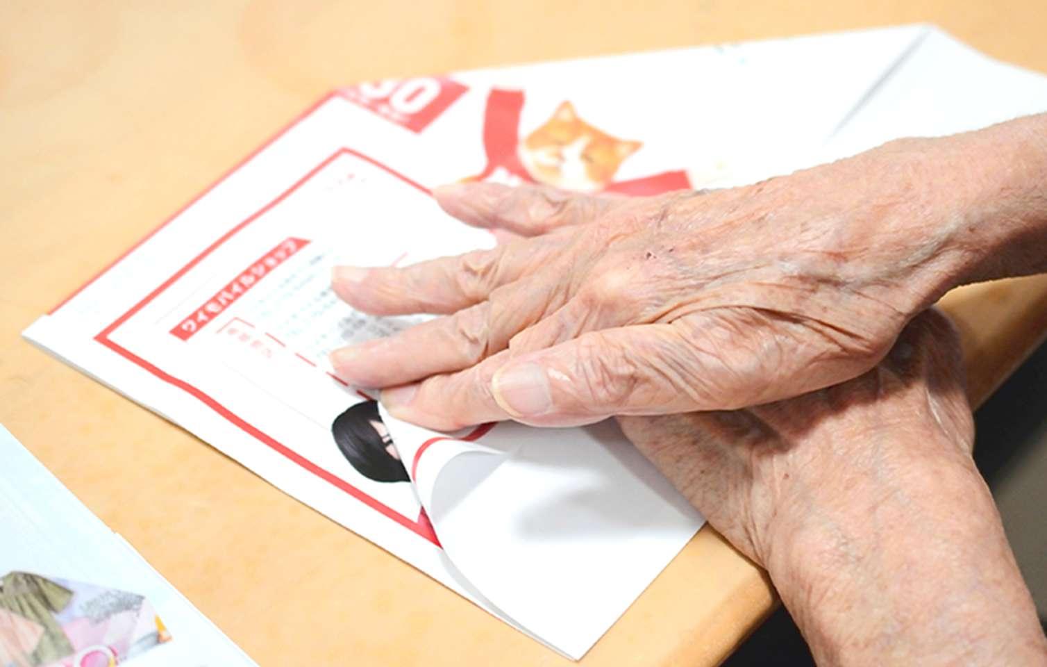 折り紙をしているお年寄りの手